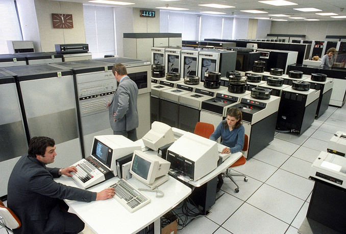 A room of automatic information processing, 1988