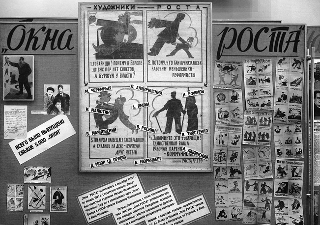 Many famous artists, poets and journalists took part in the creation of ROSTA posters, among them poet Vladimir Mayakovsky, graphic designers Alexander Rodchenko and Mikhail Cheremnykh, artist Kazimir Malevich and others. Photo: ROSTA windows mount at the exhibition to mark TASS agency's 50 years anniversary,1968