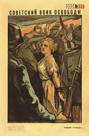 'Soviet soldier, liberate!' by artist Aivazyan. In April, 1942, the editorial began making posters for the guerilla movement commitee