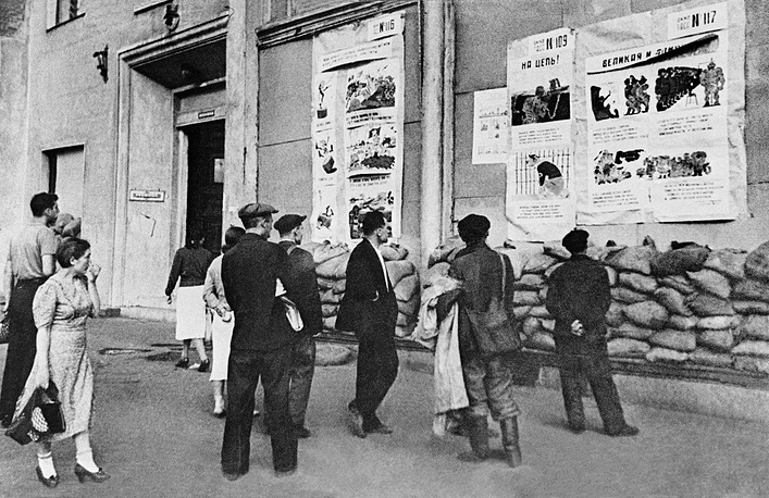 The first posters were displayed in the windows of TASS agency on June 27, 1941, less than a week after Germany attacked the USSR