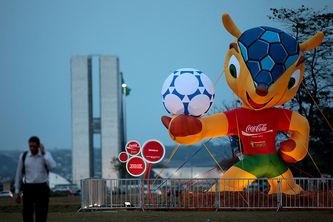 Fuleco the Armadillo, the official mascot of the 2014 FIFA World Cup