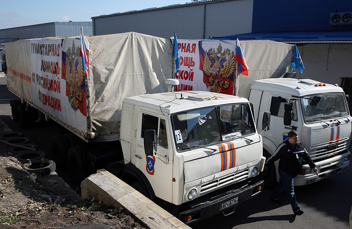 The Russian Emergencies Ministry truck convoy has delivered humanitarian aid to Ukraine's eastern Donetsk region