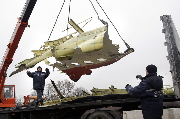 The Malaysian Airlines plane, which was flying from Amsterdam to Kuala Lumpur, was shot down over Ukraine in July