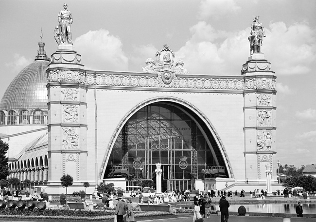 Exhibition center was opened August 1, 1939
