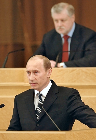 In 2007, Putin proposed suspending the Conventional Armed Forces in Europe Treaty (CFE) and outlined a set of social measures. Vladimir Putin and Federation Council (upper house) Speaker Sergei Mironov. April 6, 2007