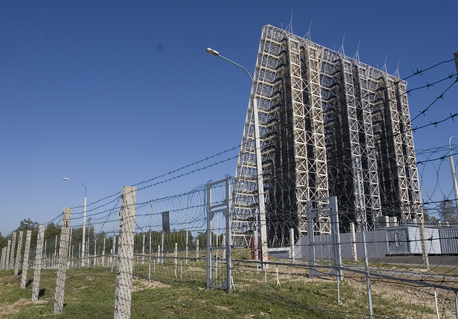 Voronezh radar (archive)