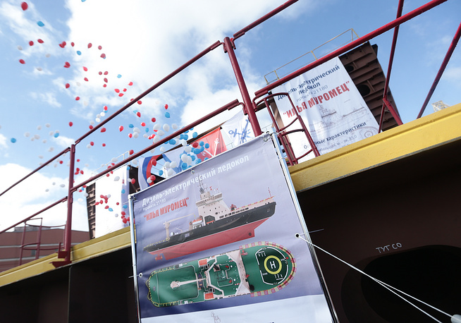 The ceremony at St. Petersburg's Admiralteiskiye Verfi shipyard