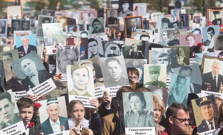 Immortal Regiment rally in Kazan