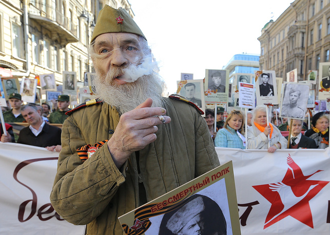 Immortal Regiment rally in St.Petersburg