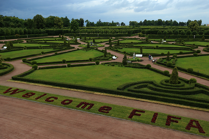 Garden by the Konstantinovsky Palace, the venue for the 2018 FIFA World Cup Preliminary Draw