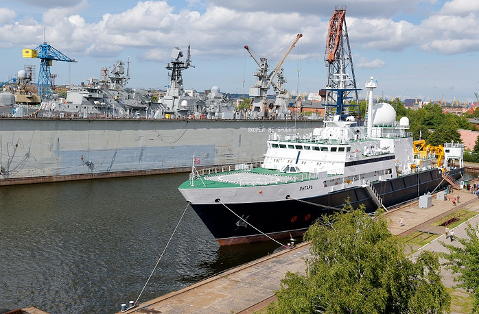 Oceanographic research vessel project 22010 Yantar joined Russian Navy in 2015