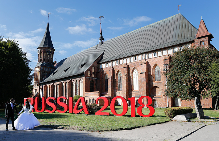 Cathedral in Kalinigrad during the celebrations of 1000-day countdown to the 2018 FIFA World Cup in Russia
