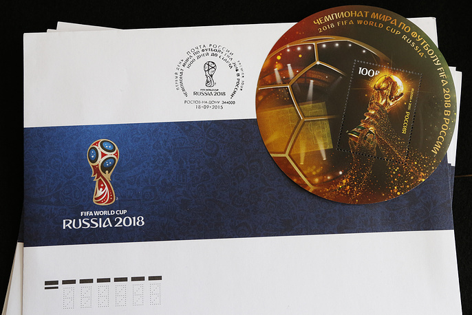 A stamp and an envelope dedicated to the 2018 FIFA World Cup in Russia