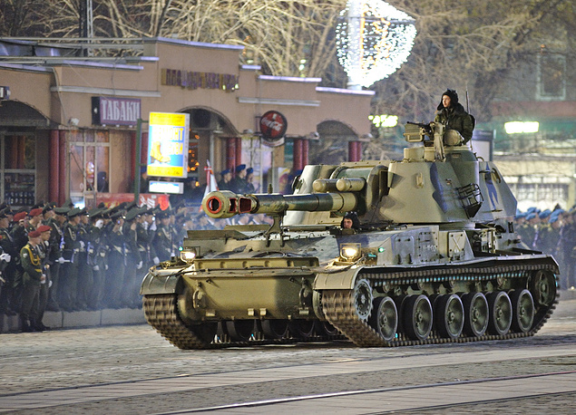 Akatsia 152 self-propelled howitzer entered service in 1971