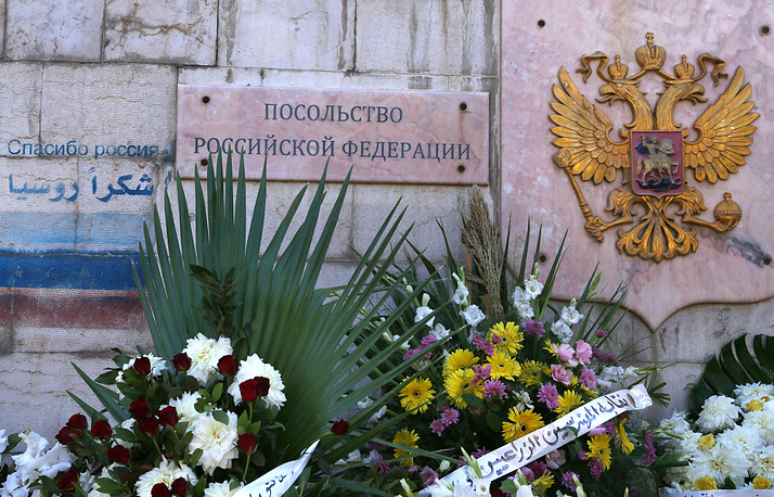 Russian Embassy in Damascus, Syria