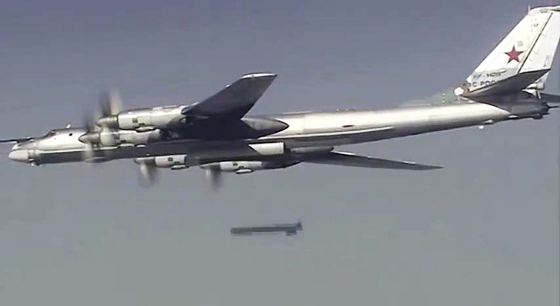 Russia's Tu-95 strategic bomber carries out an airstrike on IS targets in Syria