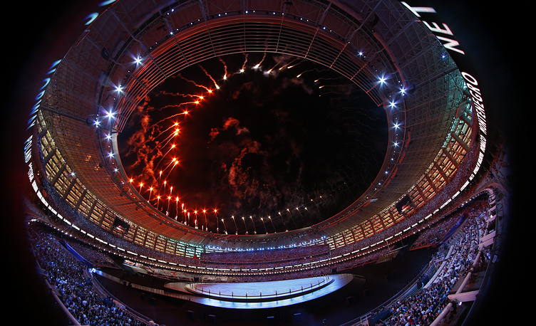 Fireworks go off over Baku's Olympic Stadium during the opening ceremony of the first ever European Games in Azerbaijan, June 28, 2015