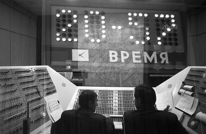 The duty of the Moscow City Department of Internal Affairs, 1989