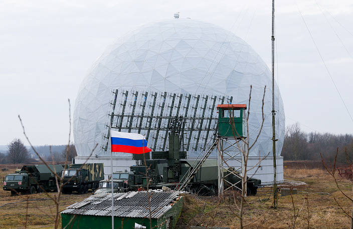 Photo: The dome of a radiolocation station