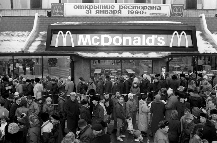 The opening of the first McDonald's restaurant in Moscow