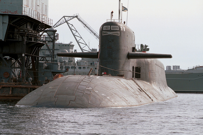 Novomoskovsk nuclear-powered submarine