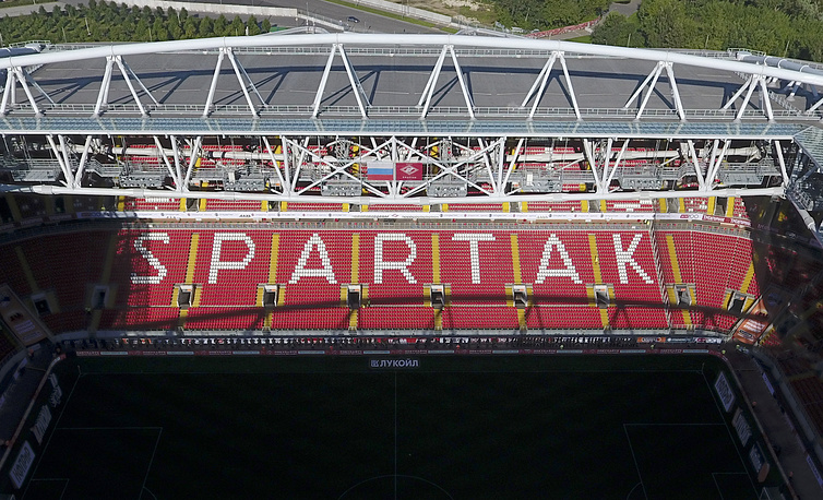 An aerial view of Otkrytie Arena Stadium, FC Spartak's home stadium and a venue for 2018 FIFA World Cup matches