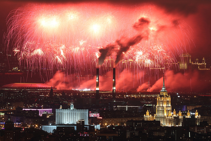 Fireworks marking the 72nd anniversary of the Victory over Nazi Germany in the World War II, Moscow, May 9
