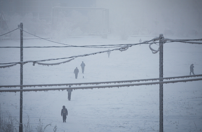 The Tomtor area in Yakutia's Oymyakon district is believed to be the Northern Hemisphere's Pole of Cold
