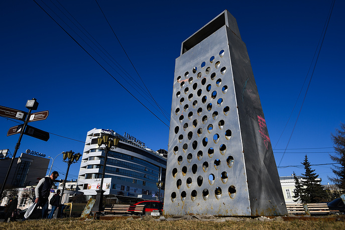 """A monument to a grater reading """"The Best Place for Discussions"""" in Yekaterinburg"""