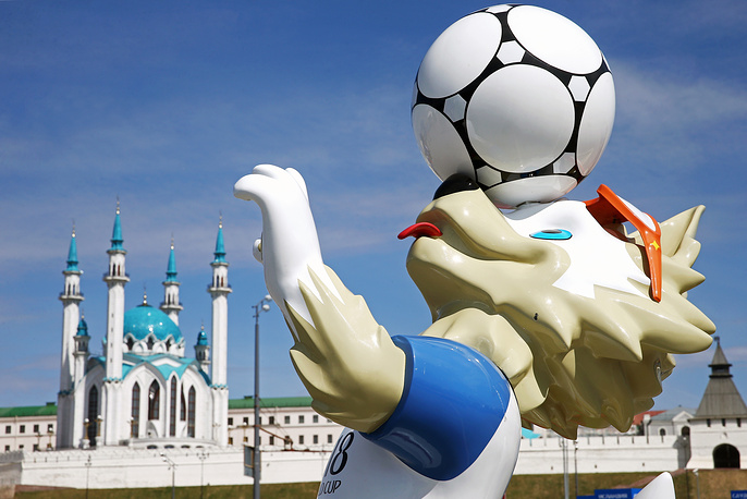 A figure of Wolf Zabivaka, the official mascot of the 2018 FIFA World Cup, in Kazan