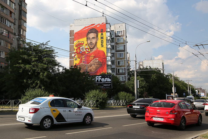 A graffiti featuring Spanish men's national football team player Sergio Ramos on an apartment block in Krasnodar