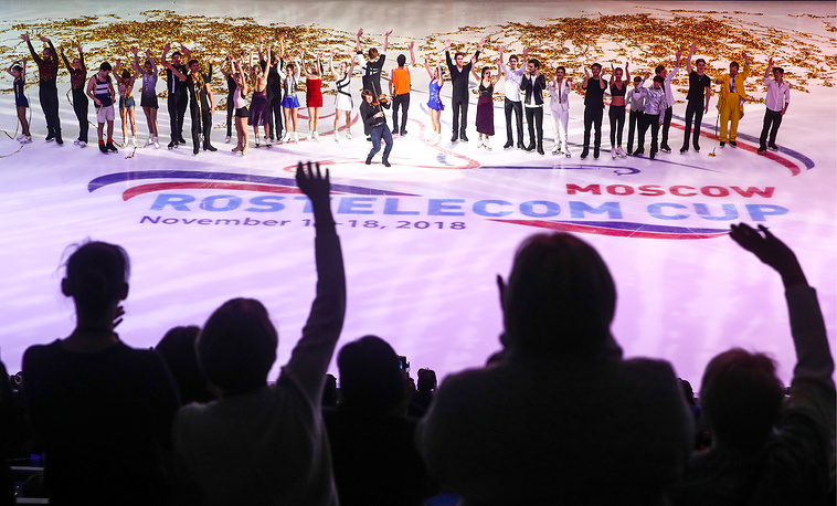 Figure skaters perform during an exhibition gala event at the 2018 Rostelecom Cup, the fifth of six events in the 2018–19 ISU Grand Prix of Figure Skating, at the Megasport Arena in Moscow
