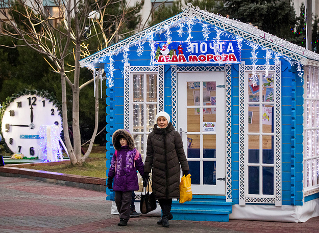 People are seen by Father Frost's post office in Simferopol