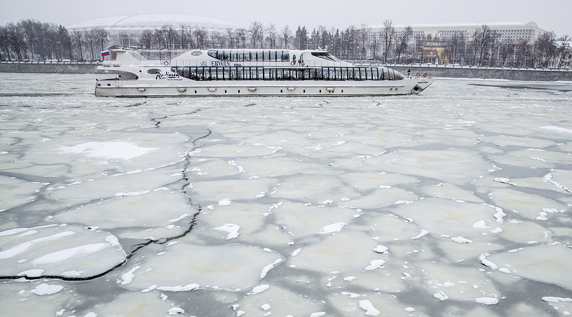 Radisson Royal Moscow boat making its way along the frozen Moskva River