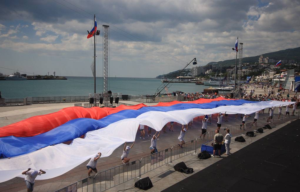 Russia Day celebrations in Crimea (archive) Alexey Pavlishak/ITAR-TASS