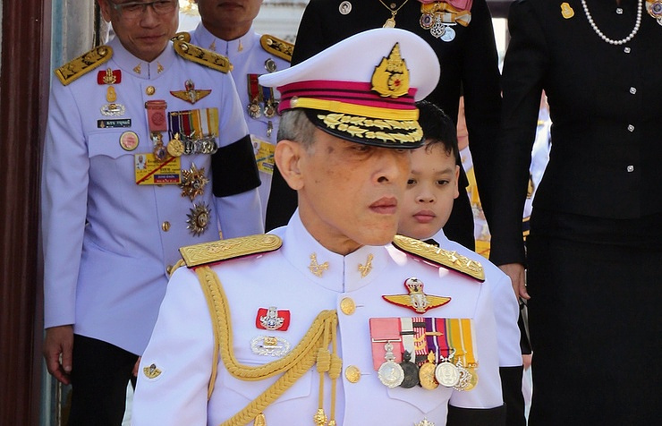 King Maha Vajiralongkorn EPA/ROYAL HOUSEHOLD BUREAU