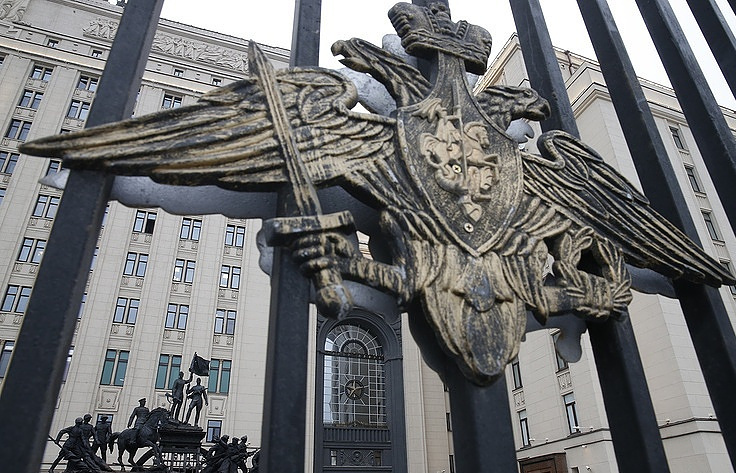Russia's Defense Ministry building in Moscow Mikhail Dzhaparidze/TASS