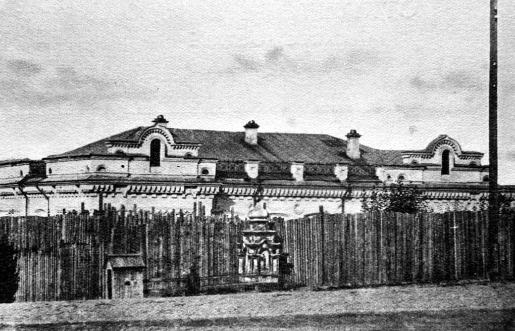 Yekaterinburg's Ipatyev House where Nicholas II, his wife and children were executed  Anatoly Semekhin/TASS