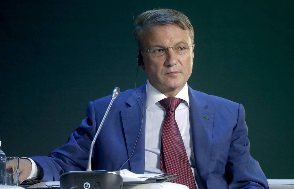 Head of Sberbank Herman Gref Mikhail Metzel/TASS