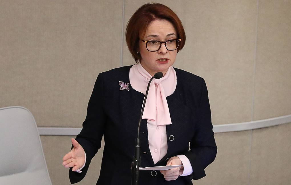 Head of the Bank of Russia Elvira Nabiullina Anton Novoderezhkin/TASS