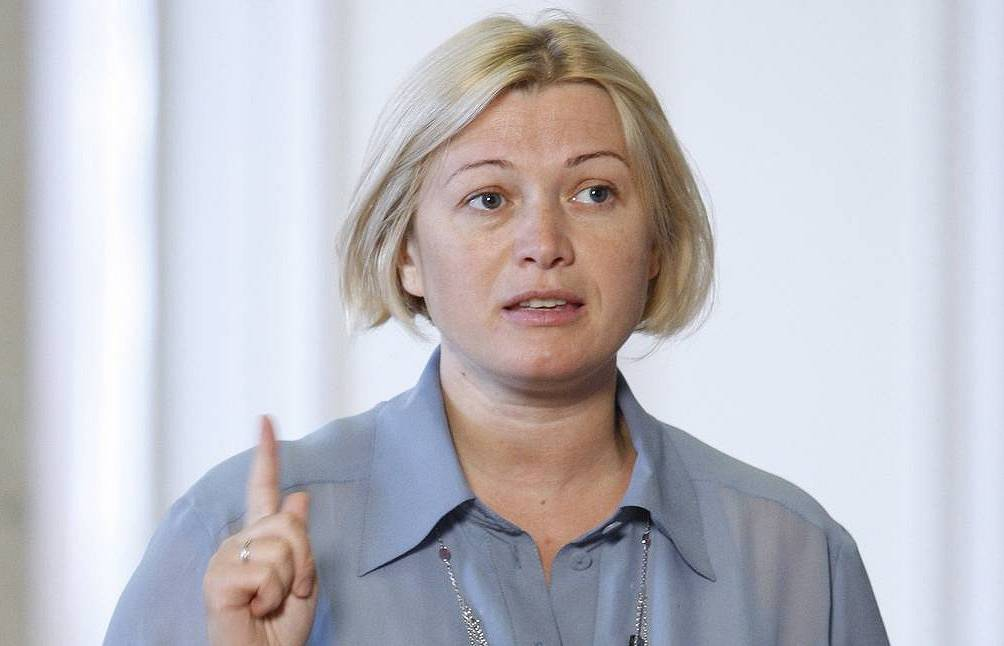 Irina Gerashchenko, the first deputy speaker of Ukraine's Verkhovna Rada Maxim Nikitin/TASS