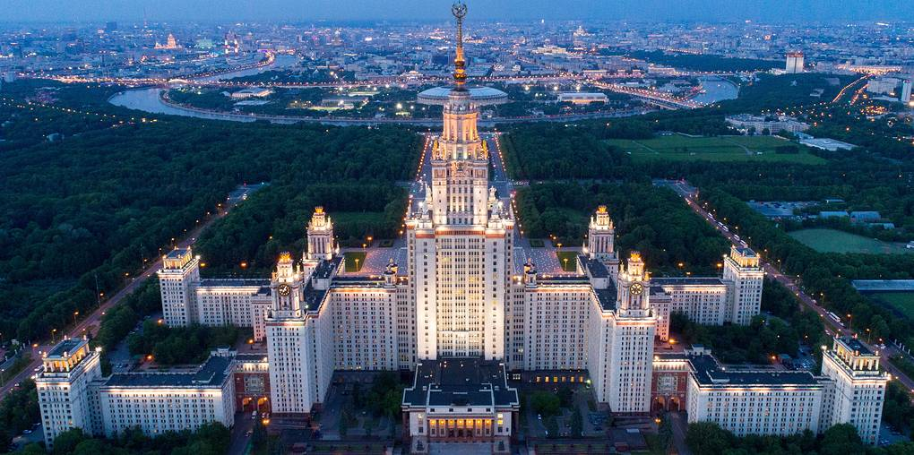 Moscow State University Sergei Bobylev/TASS