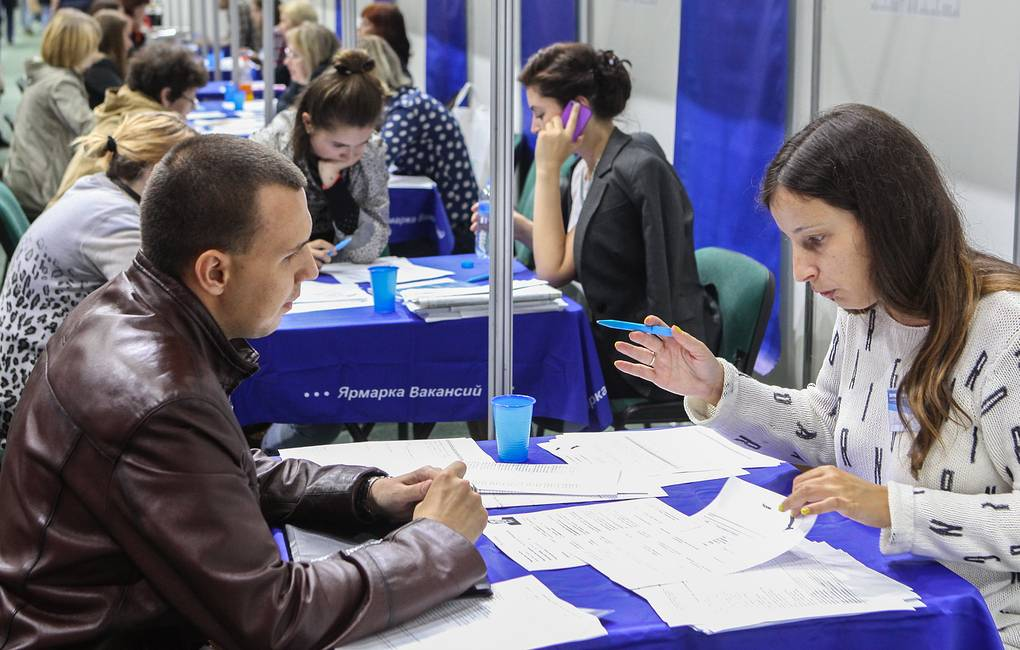 Study shows 20% Russians feared losing their jobs in 2018 - Business
