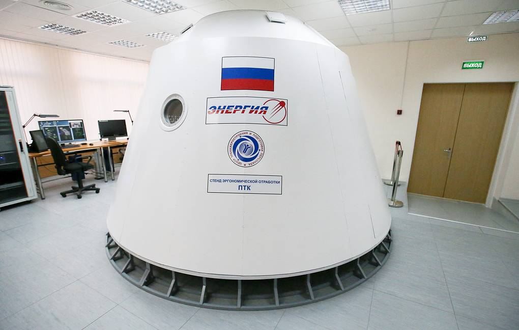 A mock-up of Federatsiya spacecraft  Anton Novoderezhkin/TASS