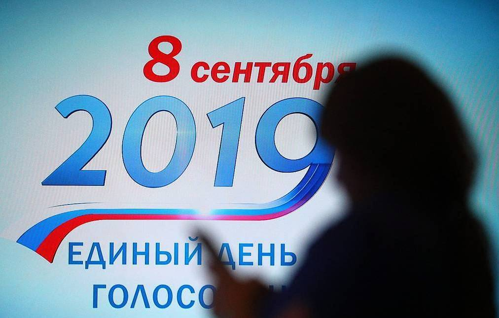 Self-nominated candidates secure majority of seats in Moscow