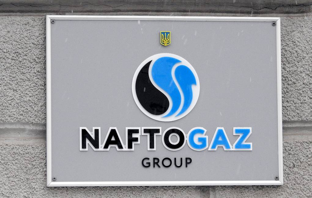 A sign outside the office of Naftogaz of Ukraine Igor Yashkin/TASS