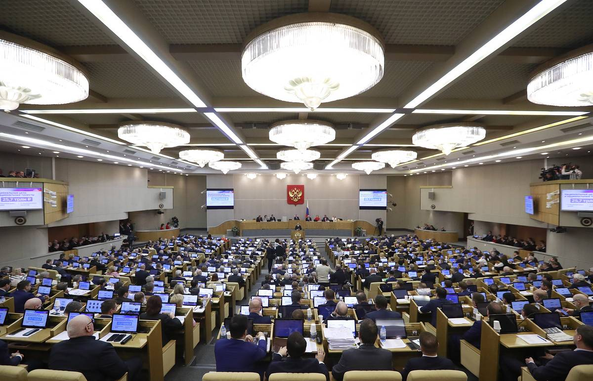 Russian lower house to support INF suspension bill