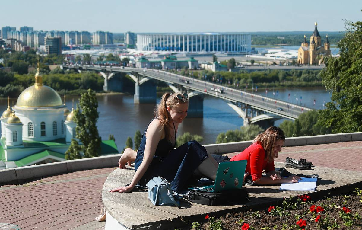 Global online database reveals Russia's safest city