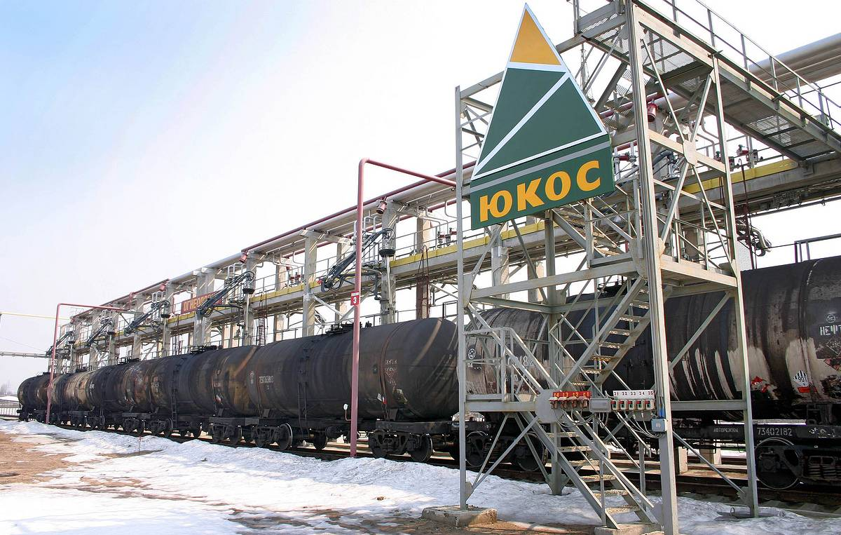 The Hague opens hearings on $50-bln lawsuit by former Yukos shareholders against Russia