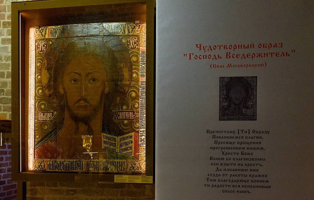 'Miracle' icon lost 90 years ago returned to Moscow's St. Basil's Cathedral